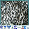Marine Open Link Anchor Chain for Boat