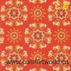 Printed Brushed Carpet (SADT04068)