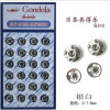 Japan Gondola Small Size Metal Snap Button G510 (5mm/7mm/8mm)