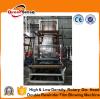 LDPE HDPE Rotary Die Extruder Blower Film Machine