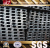 GB Hot Rolled Channel Steel