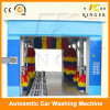 7 Brushe Car Washer Without Worker