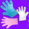 Disposable Polyethylene Gloves