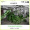 Dura-Shred Low Cost Granulating Machine (TXQ1732X)