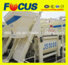 Forced Type Concrete Mixer, Js1000 Double-Horizontal-Shaft Concrete Mixer