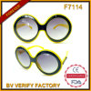 F7114 Summer Round Frame Sun Glasses Sunglasses