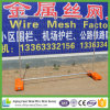 Austrilian Style 2.1*2.4m Welded Temporary Fence (factory price) Manufacture