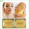 New Gold Bio-Collagen Face Mask Anti-Aging Moisturizing Crystal Collagen Gold Power Facial Mask