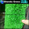 Synthetic Grass 10mm with Competitive Price