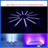 Stage Equipment LED 18*10W Wall Washing Floor Pixel DJ Light