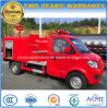 Dongfeng Mini 4X2 Water Fire Engine Truck 2000 L Fire Fighting Truck