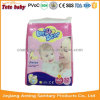 2016 New Design Pampering Baby Diaper Nappy Africa Market (Uni4star)