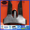 AC-14 High Holding Power Mooring Anchor with ABS/BV/Lr/Kr/Gl