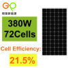 380W Monocrystalline Solar Panel with TUV/Ce Certificate
