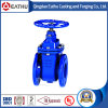 DIN3352 Cast Steel Non-Rising Stem Gate Valve