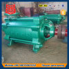Multistage High Pressure Liquid Water Pump