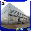 Metal Shop Prefab Steel Structure House for Workshop