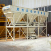 PLD400- PLD4800 Famous Brand Concrete Batching Machine