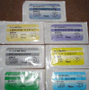 Absorbable/Nonabsorbable Surgical Suture