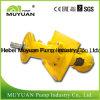 Heavy Duty Waste Water Handling Vertical Centrifugal Pump