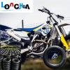 Long Service Life Natural Motorcycle Inner Tube (350-10)