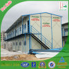 China Pre Made Mobile Modular House for Office