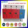 80ka 420V 4pole New Type Lightning Surge Protectors SPD