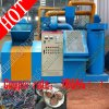 Wire and Cable Crusher, Separator and Granulator (NMB-Sf-B2)