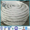 4-56mm 3/4 Strands Mooring Rope with Certificate
