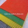 FRP Fiberglass Reinforced Plastic Grating Walkway FRP Grating