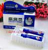 External Skin Care Miaodantang Brand Scar Remover