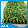 Factory Price Two Spine Football Synthetic Grass for Soccer Mds60