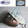 Nmsafety Stylish Leather Safety Shoes (LMD220)