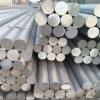 Aluminium Bar 7075, T6, Aluminium Angle Bar 7075, T651
