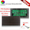 256*128mm 16*8 Pixels HD Outdoor Tri-Color P16 LED Display Module for P16 RGY LED Display Screen