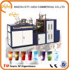 Tea Cup Making Machine/Small Business Machines Manufacturers/ China Paper Cup Making Machine Price
