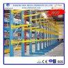 Metal Storage Cantilever Rack (EBIL-XBHJ)