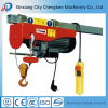 Wire Rope Small Electric Hoist PA 200kg Mini Hoist