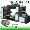 4 Colour High Speed Kraft Paper Bag Flexo Printing Machine