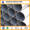 Q345 0.4 mm Thickness 5.8m Length Mild Steel Pipe