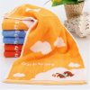 Single Small Square Cotton Baby′s Towels