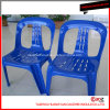 Plastic Injection/ Armless Baby Small Chair Molding