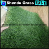 40mm Artificial Turf for Landscape with 14700density