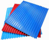 Long Span Colored Apvc/UPVC/PVC Roofing Sheet for Building Material