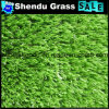 High Quality PP Artificial Turf Carpet 200stitch 42000density