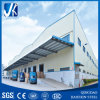 Frame Steel Structural Fabrication Companies Building