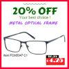 2016 New Modern Design Fashion Metal Optical Frames