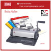 High Quality Coil Binding Machine HP-5009