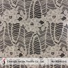 Thick Cord French Lace Fabric (M0460-G)