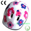 Promotion Kid Helmets, Promotion Gift, Kid Helmet, Cheap Bike Helmet
